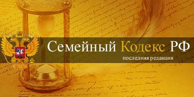 Система конституционных прав и свобод гражданина Российской Федерации.